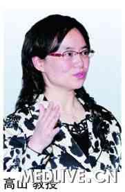 北京协和医院神经科高山教授谈中国缺血性卒中
