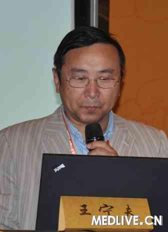 [cccp2012]王宁夫:大剂量他汀治疗的疗效及安全性图片