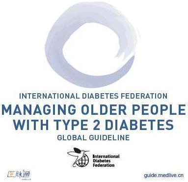 IDF发布老年2型糖尿病管理全球指南(全文) - gloryking3 - gloryking3的博客
