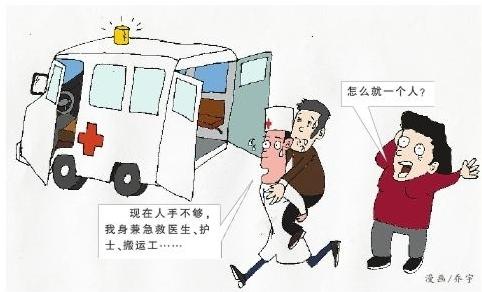 """""""尴尬""""的救护车:院前急救人才为何这么缺?"""