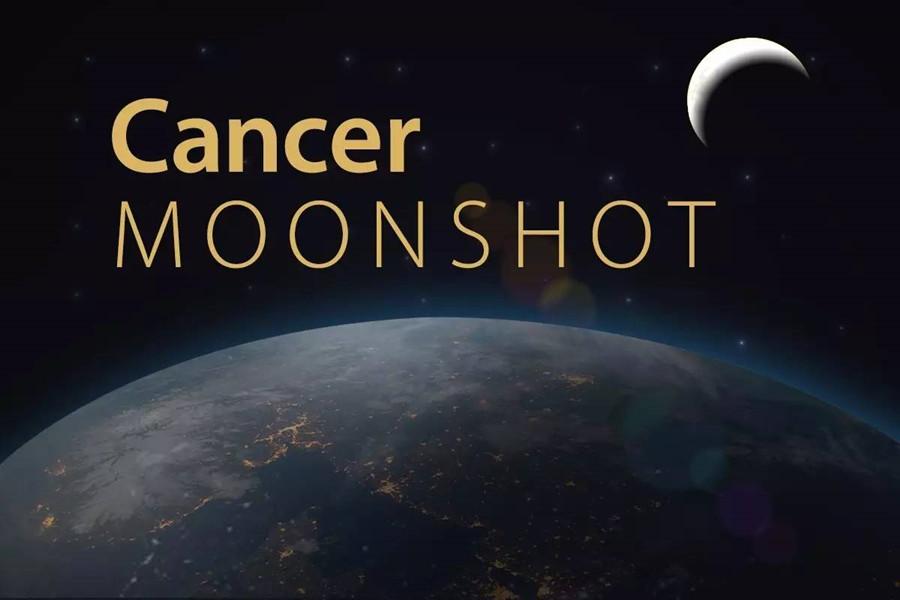 """""""癌症登月""""计划新进展!蓝带专家小组出炉10大研究建议"""