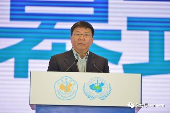 中华医学会第二十次全国神经病学学术会议圆满