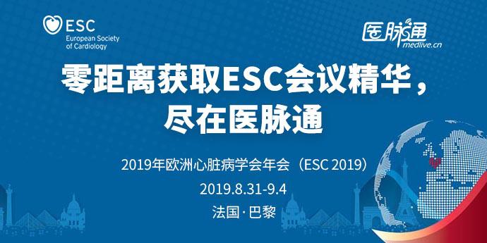 ESC 2019: ORION