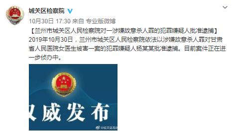 http://www.lzhmzz.com/lanzhoufangchan/49816.html