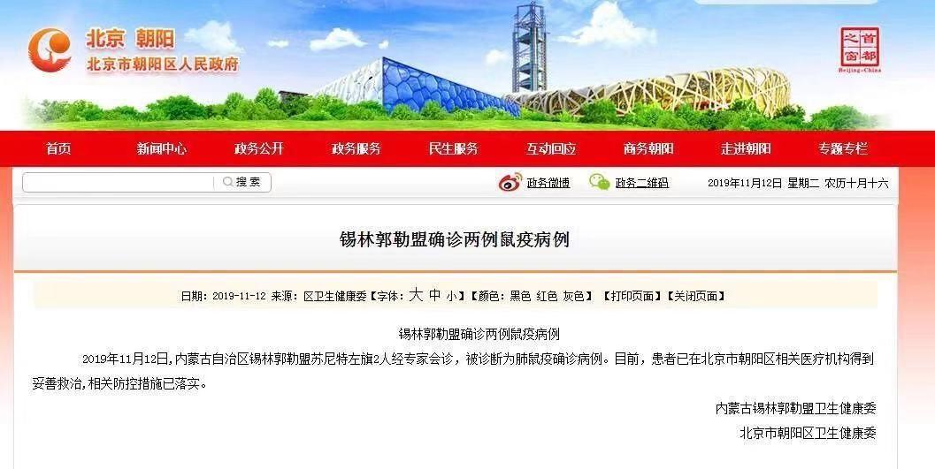 http://www.bjgjt.com/wenhuayichan/86278.html