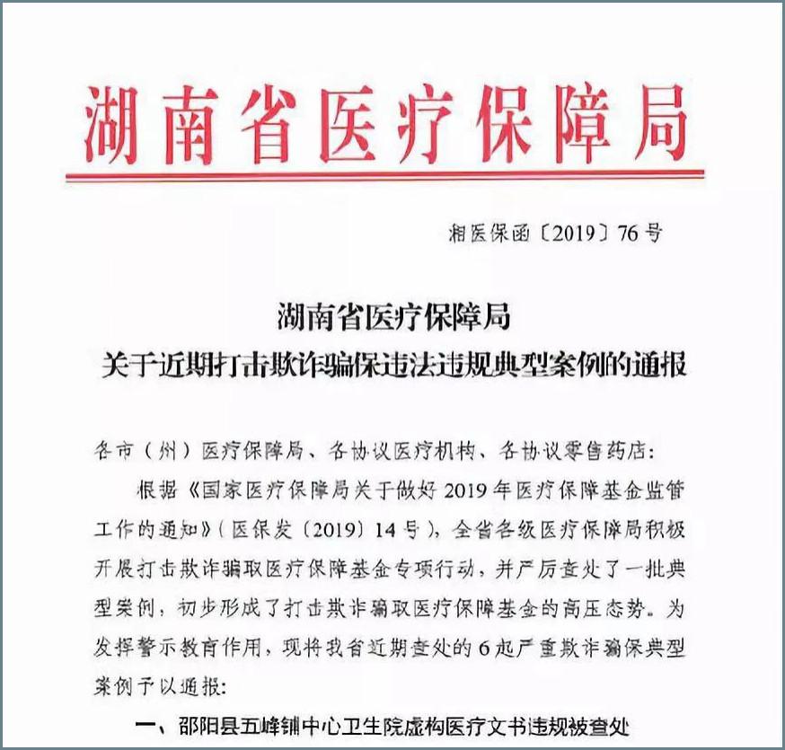 http://www.hunanpp.com/youxiyule/84128.html