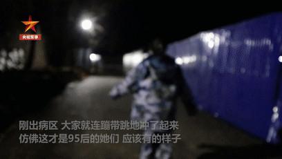 """韩国重灾区定点医院16名护士集体辞职!我们欠中国护士一声""""谢谢你""""……"""